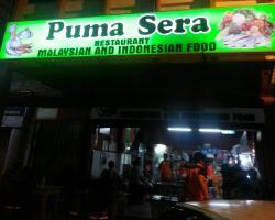 Puma sera restaurant