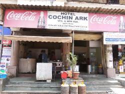 Hotel Cochin Ark Restaurant
