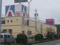 Toba Shopping Plaza Hello