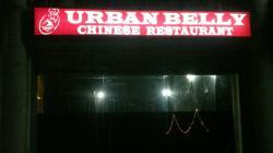Urban Belly
