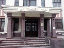 Vologda Regional Universal Scientific Library