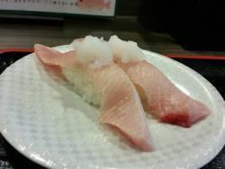 Notomae Kaiten Sushi Yumeichi Nanao