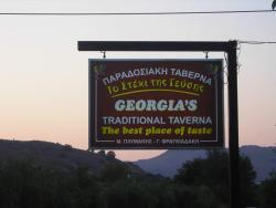 Georgias Traditional Taverna