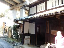 Kyoto City Sagatoriimotocho Nami Preservation Hall