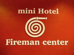 Fireman Center
