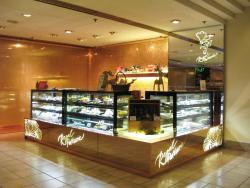 富豪餅店(香港麗豪酒店)