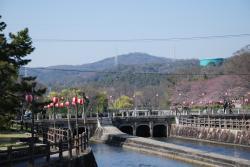 Sakazu Park