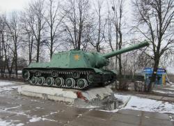 Monument Self-propelled Gun ISU-152