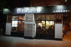 Brewsell's