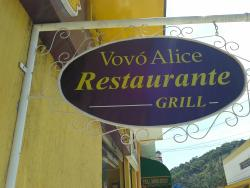 Vovo Alice Cafe e Restaurante