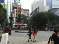 Ikebukuro West Entrance Park