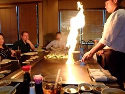 Kabuto Japanese Steak House