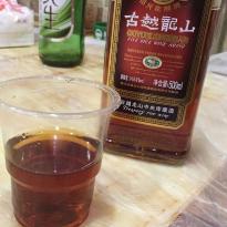 TianTian Xian Kao Ba