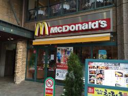 McDonald, Kobe International House