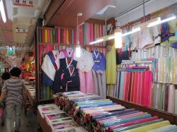 Busanjin Market