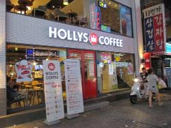 ‪Hollys Coffee Busan Seomyeon Main‬