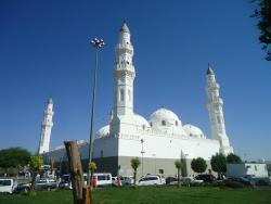 Мечеть аль-Куба