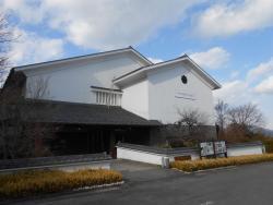Hoshina Art Museum