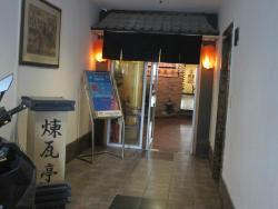 Lian Wa Ting (LongTou)