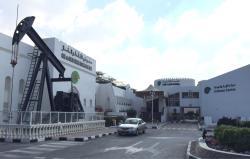 Oman Oil and Gas Exhibition Centre