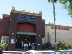 East Gourmet Seafood Restaurant