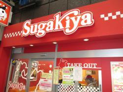 Sugakiya Osu