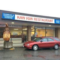 Kan-Yon Restaurant