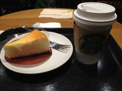 Starbucks Coffee Kobe Sanda Premium Outlet