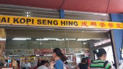 Seng Hing Coffee Shop