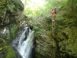 Canyons Okutama