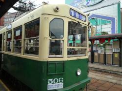 Nagasaki Electric Tramway Corporation