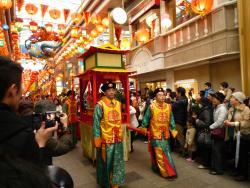 Hamamachi Arcade (Hamanmachi Shopping Street)