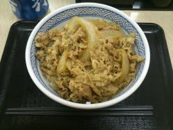 Yoshinoya, Hakataeki Chikagai
