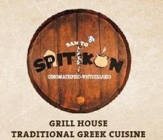 Spitikon Restaurant