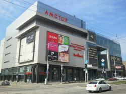 Avrora Shopping Mall