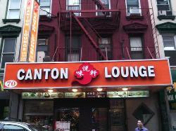Canton Lounge