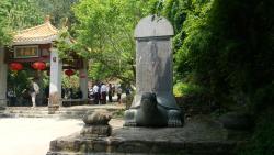 Meiguan Scenic Resort