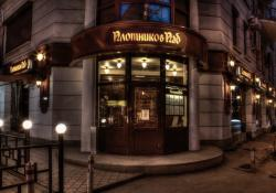 Plotnikov Pub