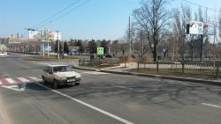 Ramada Donetsk