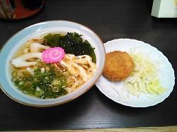 Funamoto Udon Amico