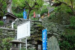 Syoujyuin Migawaridaishi 3