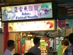 Adam Fishball Noodles