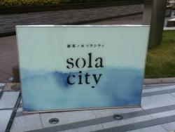 Ochanomizu Sola City