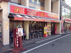 McDonald's Higashi Nagasaki Ekimae