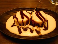 Ichiban Sushi Grill Restaurant
