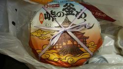 Toge No Kamameshi Honpo Oginoya Suwa