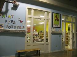 油画与陶器工作室