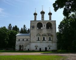 Борисоглебский краеведческий музей