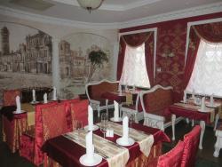 Restaurant Korolevskaya Ohota