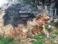 Cave Peristeri